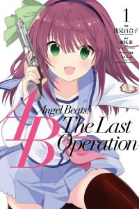 Angel Beats! The Last Operation (01)