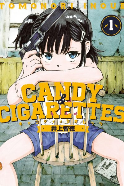 Candy & Cigarettes (01)
